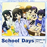 Soundtrack [Drama CD]