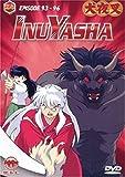 Inu Yasha Vol.24 - Episode 93-96