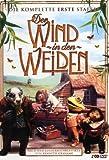 Der Wind in den Weiden - Staffel 1 (2 DVDs)