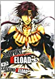 Saiyuki Reload - Vol. 5