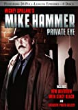 Mike Hammer - Boxed Set [RC 1]
