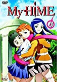 My-HiME - Vol. 6 - Episode 22-26