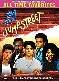 21 Jump Street - Staffel 1 (4 DVDs)