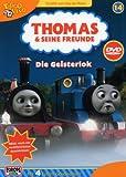 Thomas und seine Freunde 14 - Die Geisterlok
