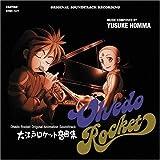 Original Animation Soundtrack