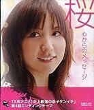 Shijo Saikyono Deshi Kenichi 4