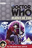 Doctor Who - Planet Of Evil