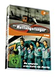 Staffel 1 (inkl. Pilotfilm) (2 DVDs)