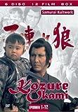 Kozure Okami Box, Episoden 01-12 (6 DVDs)