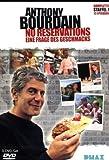 Anthony Bourdain - Eine Frage des Geschmacks (3 DVDs)