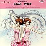 Vol. 1: Age Sideway