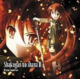 2 Original Soundtrack (Japan Version)