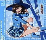 Character Song Series 3 Yukari Sendo (Japan Version)