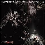 Higurashi No Naku Koroni Kai: II