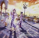 Aria The Origination Original Soundtrack (Japan Version)