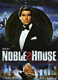Noble House [RC 1]