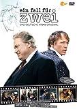 Ein Fall für zwei - DVD 14 (Folgen 31-33)