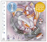 Drama CD 1 (Japan Version)