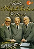 Hallo - Hotel Sacher...Portier! Staffel 1 (3 DVDs)