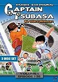 Captain Tsubasa - Kickers - Die tollen Fußballstars, Vol. 1 - Episoden 1-30 (6 DVDs)