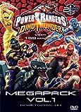 Megapack Vol. 1 (inkl. Vol. 1 und Vol. 2)