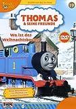 Thomas und seine Freunde 19 - Wo ist der Weihnachtsmann?