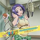 DJCD Radio To Love-Ru Vol. 1 (Japan Version)