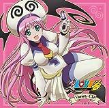 To Love-Ru Variety CD Vol. 1 (Japan Version)