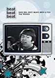 The Best Of Beat Beat Beat Vol. 2