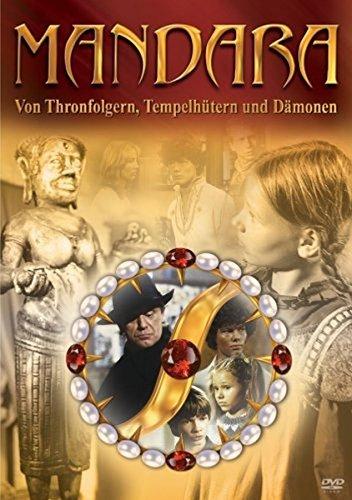 Mandara Die komplette Serie (2 DVDs)