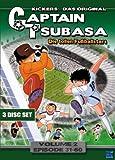 Captain Tsubasa - Kickers - Die tollen Fußballstars, Vol. 2 - Episoden 31-60 (6 DVDs)
