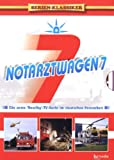 Notarztwagen 7 - Die komplette Serie (2 DVDs)
