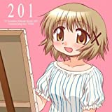 X 365: Character Song Vol. 1, Yuno