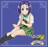 To Love-Ru Variety CD Vol. 2 (Japan Version)