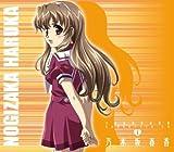 Nogizaka Haruka no Himitsu - Character CD 1