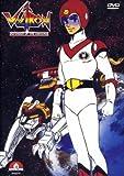 Voltron - Vol.  2 (2 DVDs)