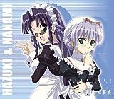Character CD 4