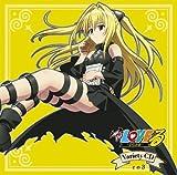 To Love-Ru Variety CD Vol. 3 (Japan Version)