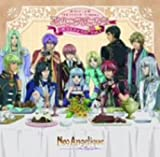 Neo Angelique Abyss - Variety CD Vol. 1