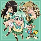 To Love-Ru Variety CD Vol. 4 (Japan Version)