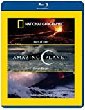 National Geographic - Amazing Planet [Blu-ray]