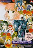 The Movie: Ein Tanz im Mondlicht (Collector's Edition) (2 DVDs)