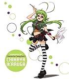 Character Song Vol. 3: Ikaruga Chihaya