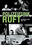 Polizeifunk ruft - Die komplette Serie (7 DVDs)