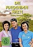 Die fliegenden Ärzte - Staffel 1/Teil 1 (4 DVDs)