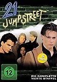 21 Jump Street - Staffel 4 (6 DVDs)