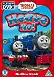Thomas And Friends - Heave Ho