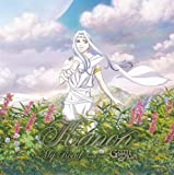 My Road-Songs from Guin Saga