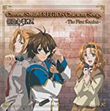 Character CD