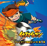 Inazuma Eleven - Official Soundtrack